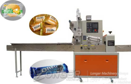 horizontal packaging machine for sale from manufacturer
