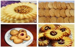 Commercial Cookies Production