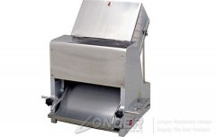 Electric Bread Slicer Machine On Sale